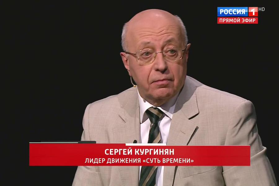 Сегодня, 9 июля, в 22:00 Сергей Кургинян в программе «Вечер с Владимиром Соловьевым» на Россия 1