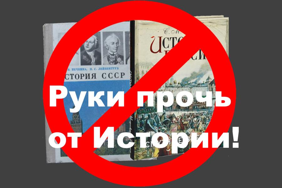 Желание снести «Дом Циолковского» в Рязани — часть общероссийской тенденции
