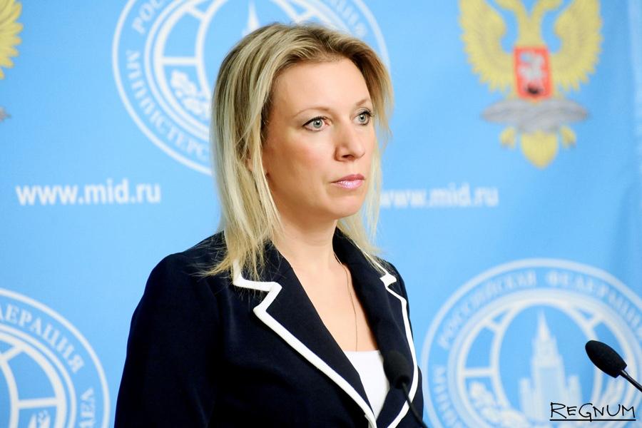 Мария Захаров