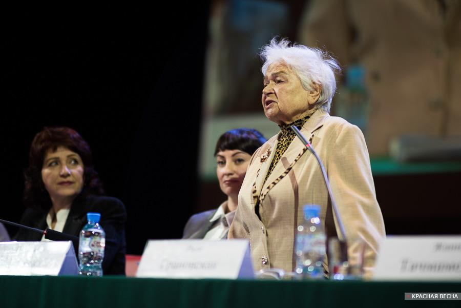 Рада Грановская на III съезде РВС