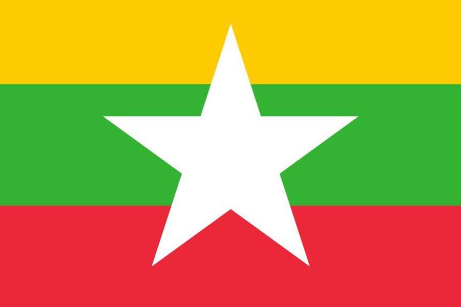 Конфликт в Мьянме. История возникновения и радикализации