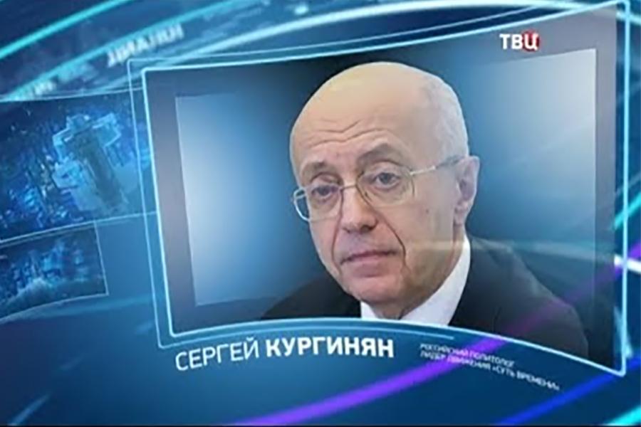 Сегодня, 21 апреля, в 22:10 Сергей Кургинян в программе «Право знать!» на канале ТВЦ