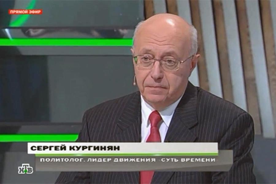 Сергей Кургинян на НТВ