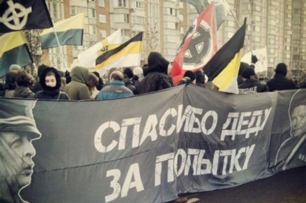 russky_marsh_