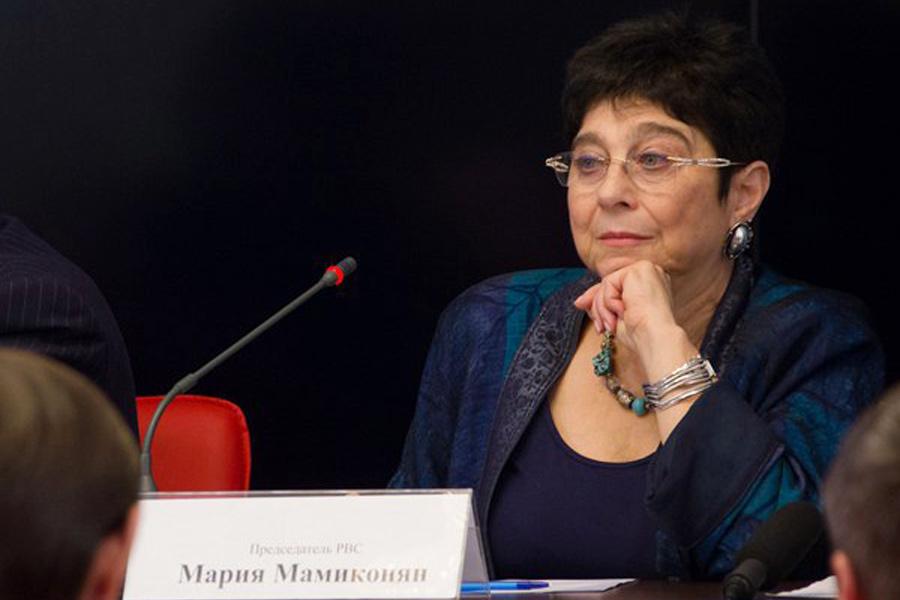 Мария Мамиконян. Говорит Москва