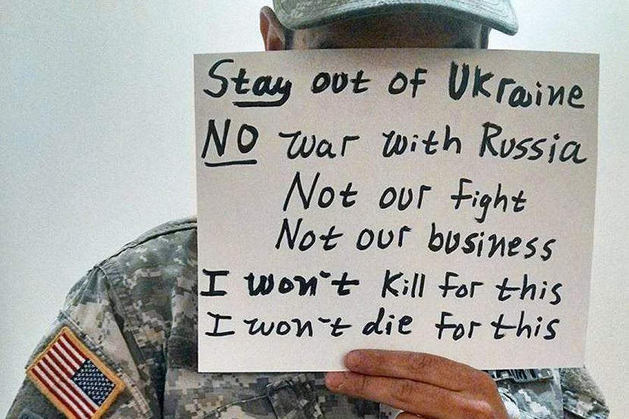 Нет войне с Россией — плакат США