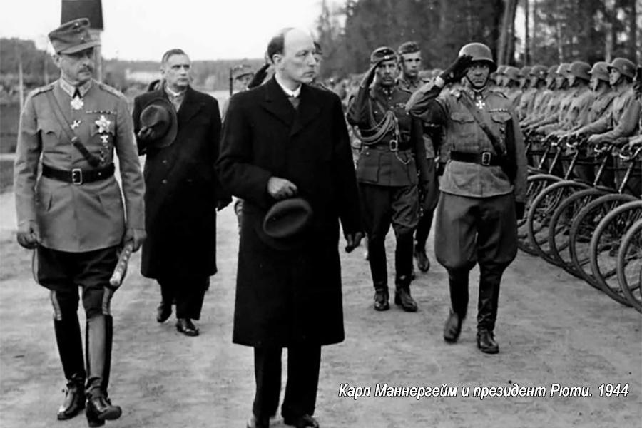 Карл Маннергейм и президент Рюти. 1944
