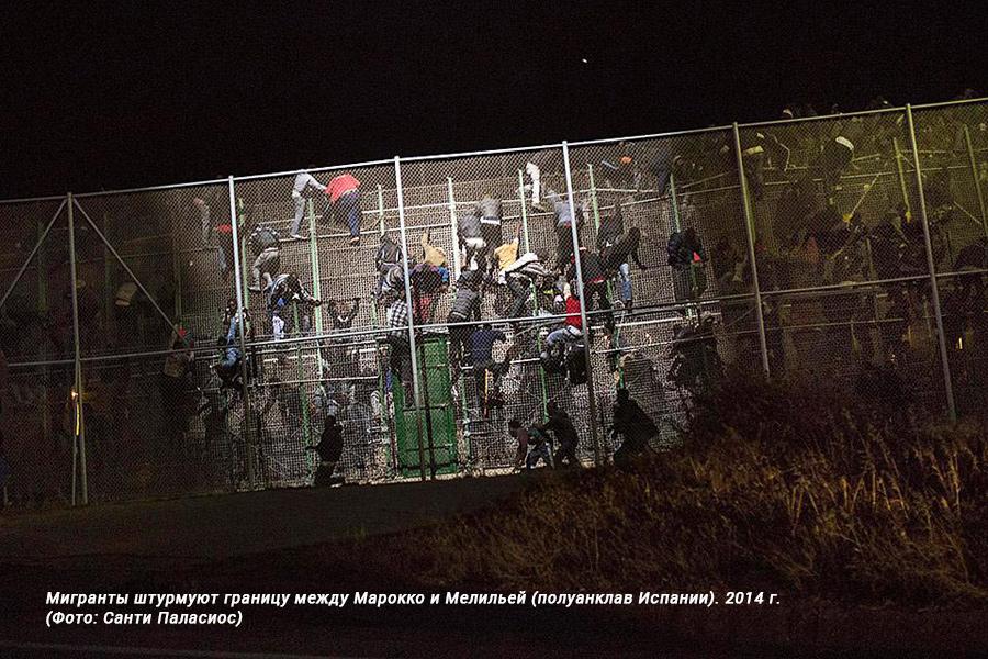 Мигранты штурмуют границу между Марокко и Мелильей (полуанклав Испании)