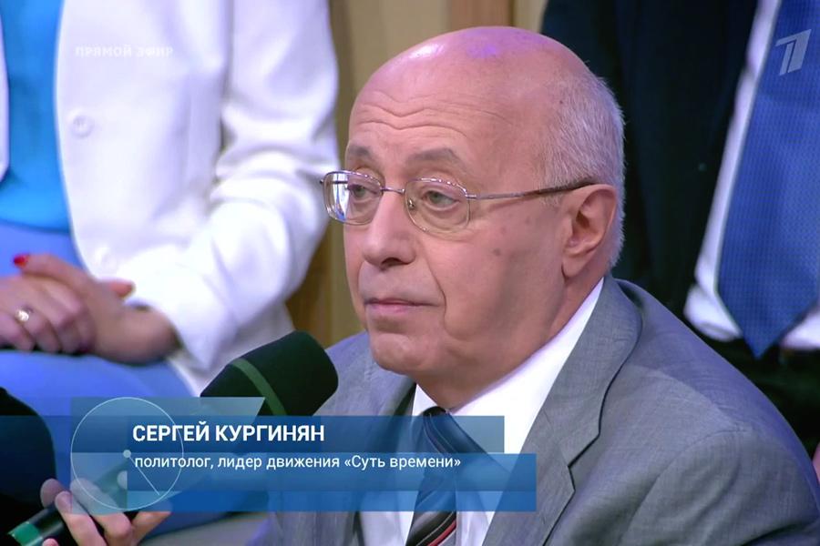 Сегодня, 21 октября, в 14:00 Сергей Кургинян в программе «Время покажет» на Первом канале