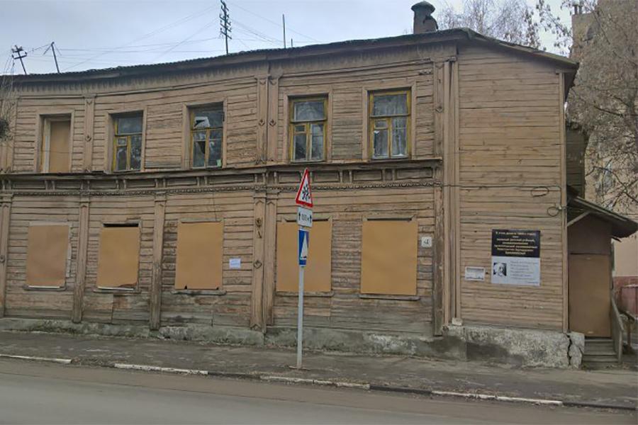 Дом Циолковского в Рязани
