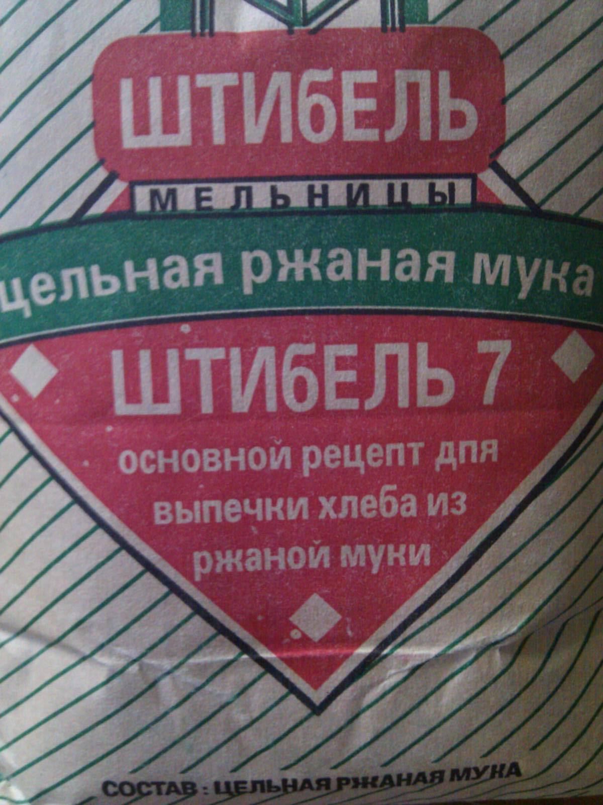 IMG_20140524_192217