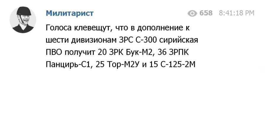 https://ic.pics.livejournal.com/diana_mihailova/78277673/1171989/1171989_900.jpg