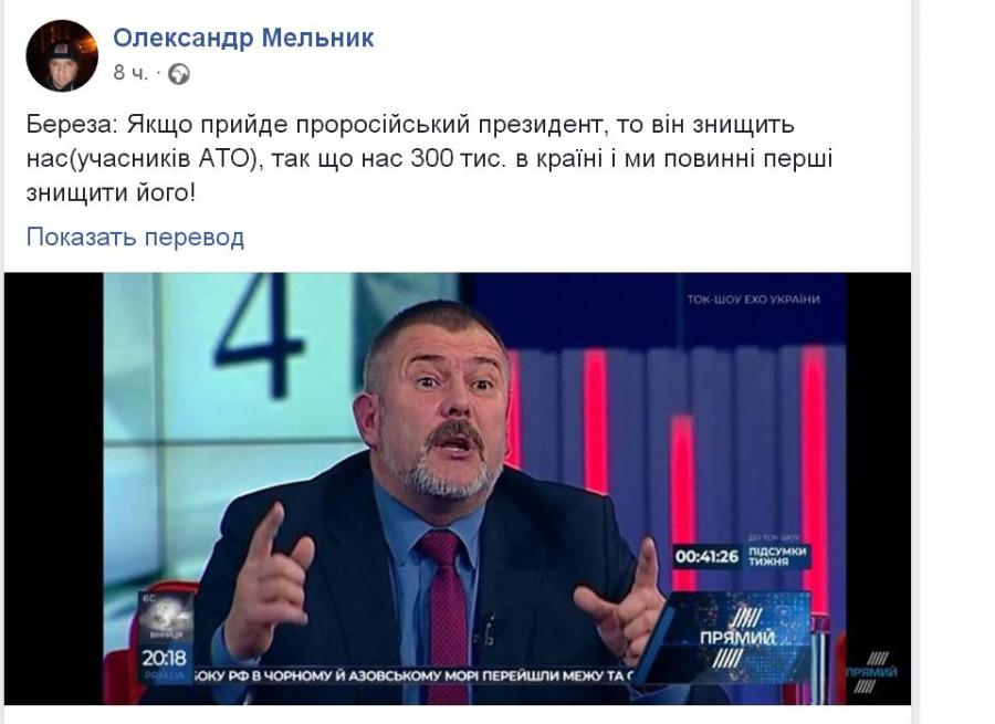 https://ic.pics.livejournal.com/diana_mihailova/78277673/1459075/1459075_900.jpg