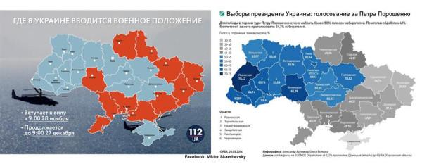 Почему для успешного предвыборного военного положения на Украине достаточно 10 областей без Крыма?