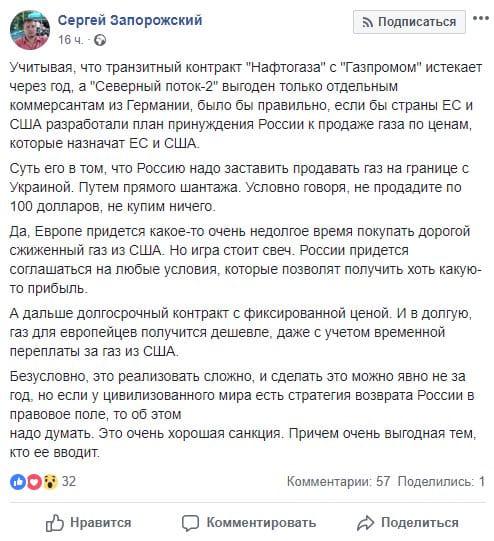 https://ic.pics.livejournal.com/diana_mihailova/78277673/1573771/1573771_900.jpg