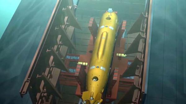 Стратегический подводный беспилотник