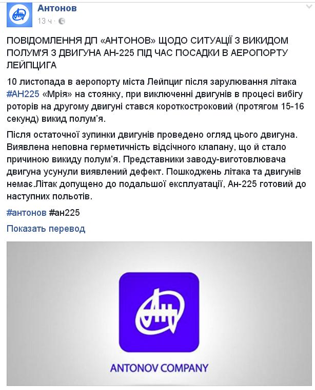 http://ic.pics.livejournal.com/diana_mihailova/78277673/170785/170785_900.png