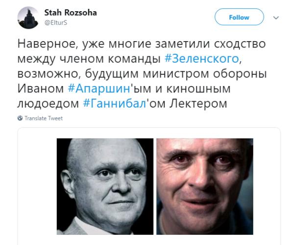 Советник Зеленского посоветовал новому президенту не восстанавливать Военно-морские силы Украины