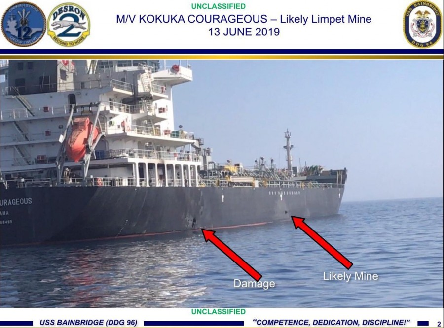Пробоина и предполагаемая магнитная мина на борту танкера Kokuka Courageous