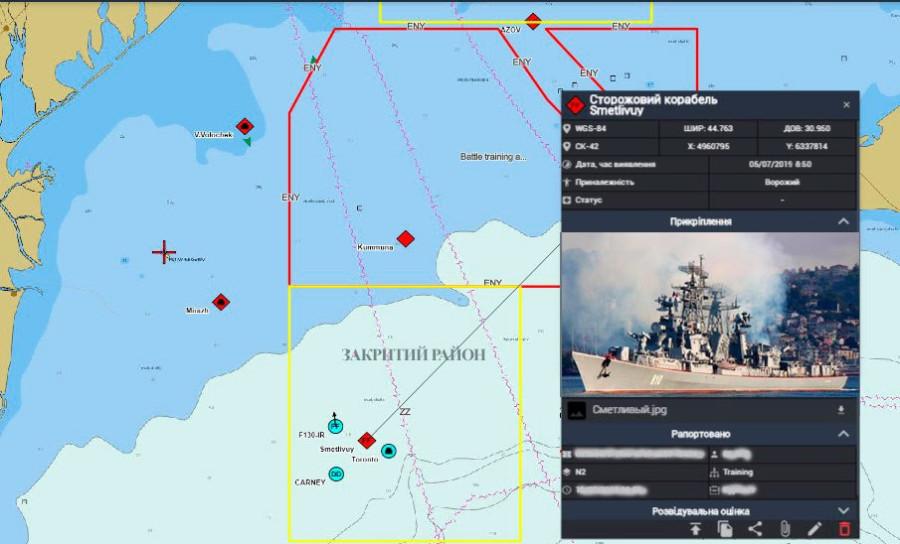ВМС Украины пожаловались на российский БПК «Сметливый»