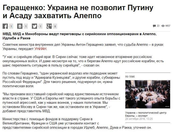 http://ic.pics.livejournal.com/diana_mihailova/78277673/209227/209227_900.jpg