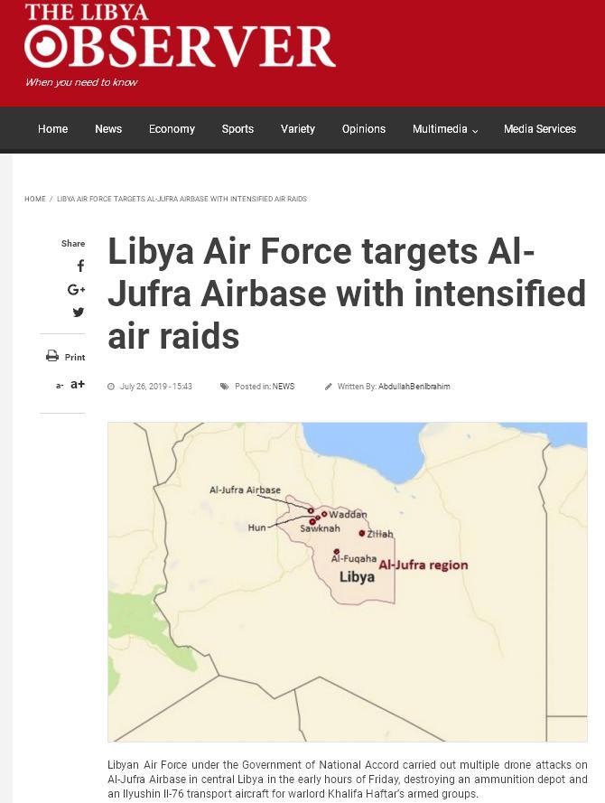 В Ливии на аэр. Al-Jufra уничтожены два украинских самолета Ил-76ТД,