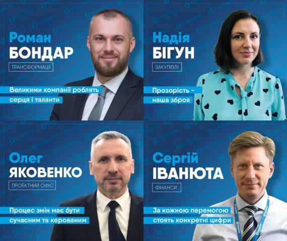 "Глава ""Укроборонпрома"" Абромавичус назначил себе 4 заместителей - Цензор.НЕТ 1488"