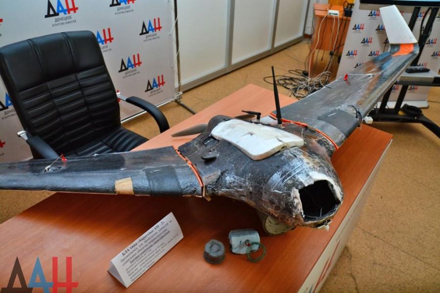 Украинский ударный беспилотный летательный аппарат, сбитый над Макеевкой
