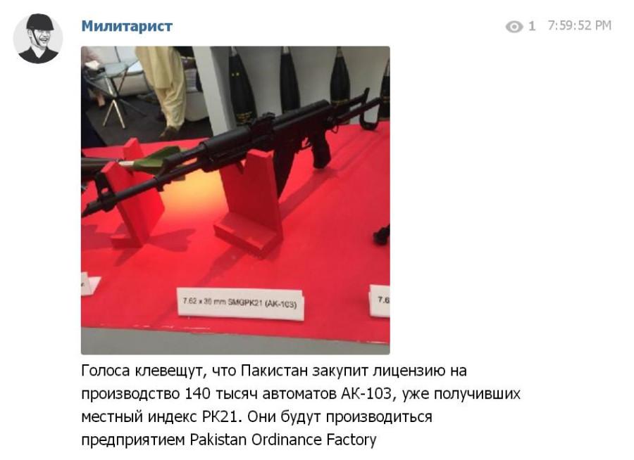 https://ic.pics.livejournal.com/diana_mihailova/78277673/2879483/2879483_900.jpg
