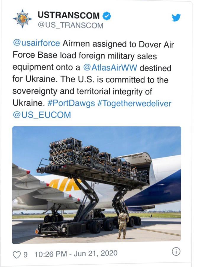 Очередная партия ПТУР из США, купленных в рамках FMS, доставлена на Украину авиакомпанией Atlas Air