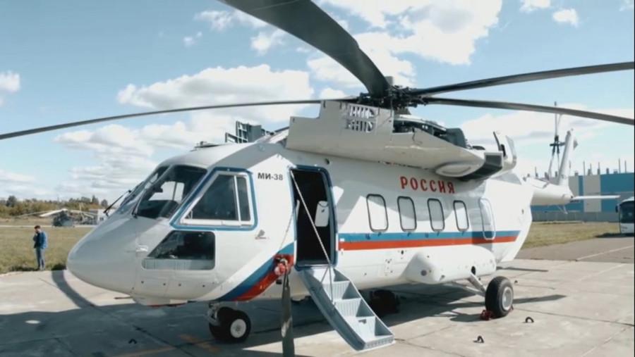 Новый Ми-38-4 для СЛО Россия бортовой номер RA-14340