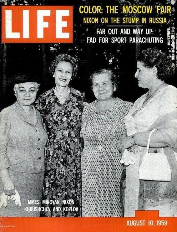 Жены трёх советских лидеров–Микояна, Хрущёва и Козлова, с женой вице-президента
