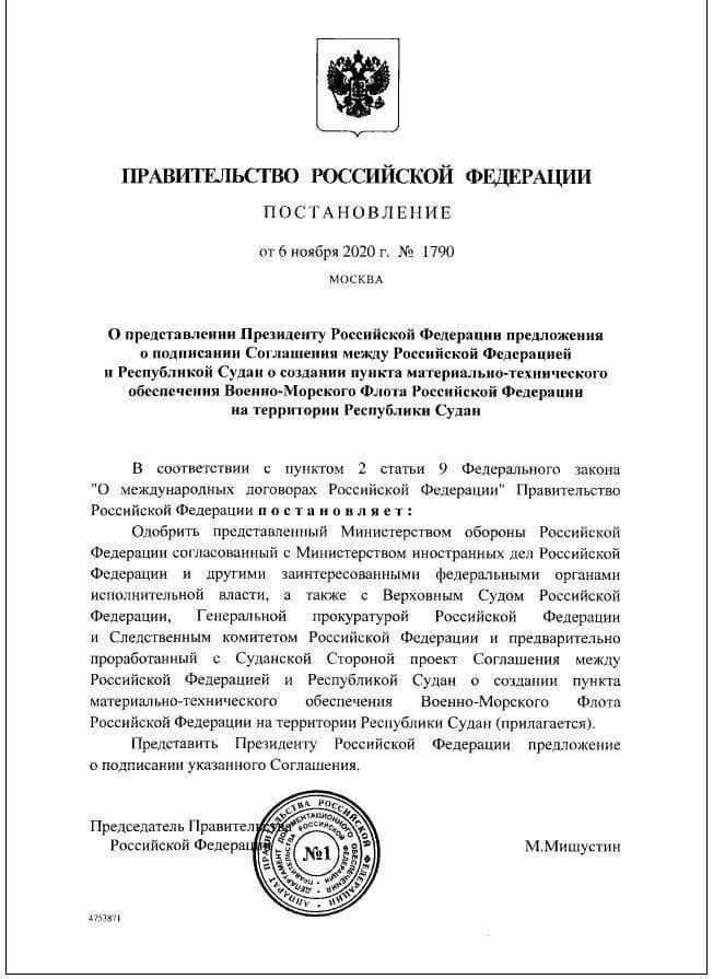 https://ic.pics.livejournal.com/diana_mihailova/78277673/5718221/5718221_900.jpg