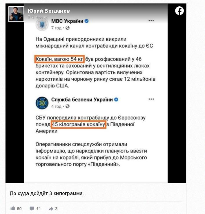https://ic.pics.livejournal.com/diana_mihailova/78277673/5967249/5967249_900.jpg