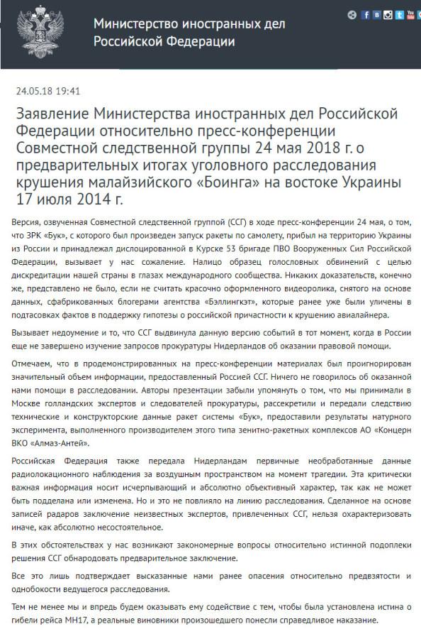 https://ic.pics.livejournal.com/diana_mihailova/78277673/848955/848955_900.jpg
