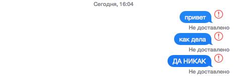 Снимок экрана 2014-12-03 в 16.04.11