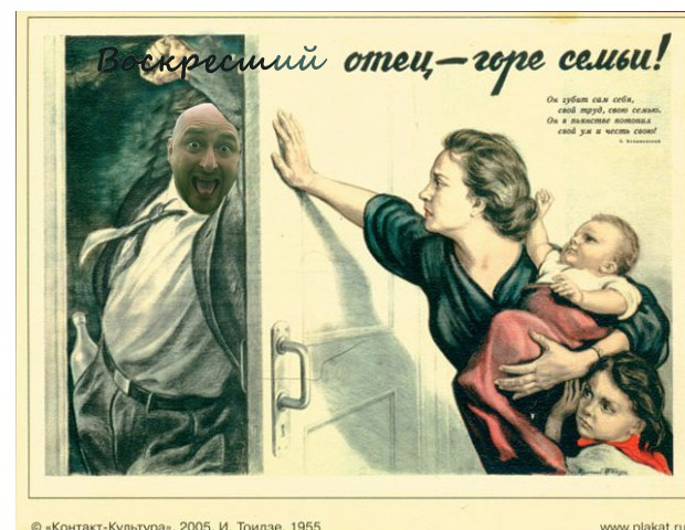 https://ic.pics.livejournal.com/dibenko_pavel/84416489/15812/15812_900.jpg