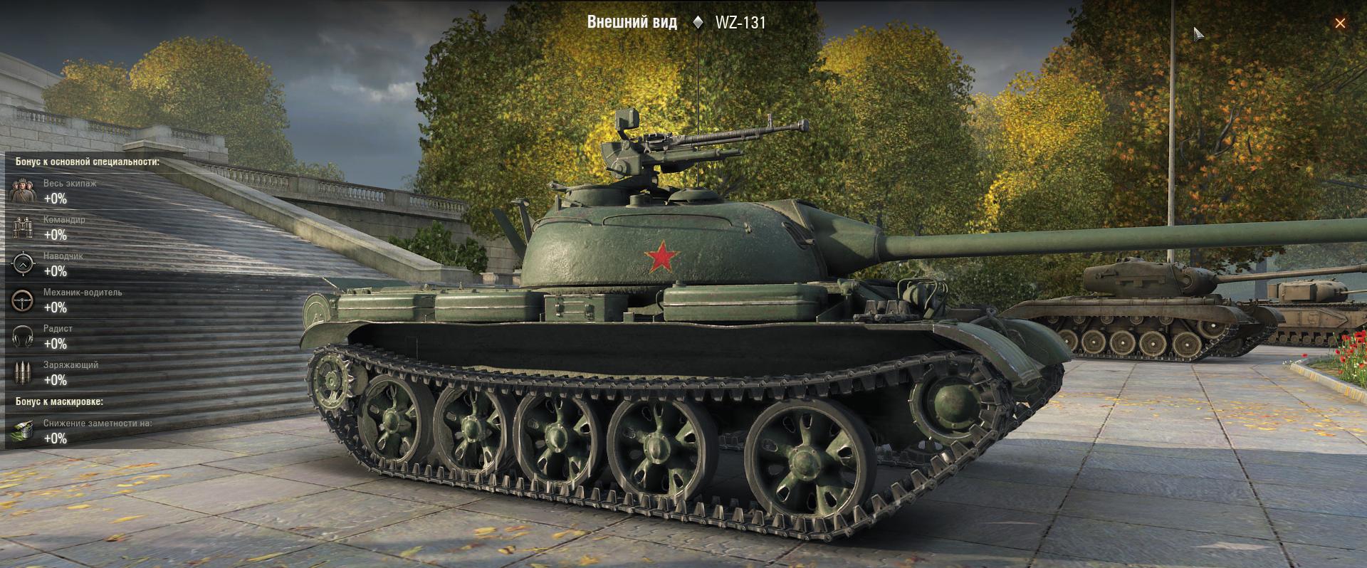 скачать бесплатно моды к world of tanks