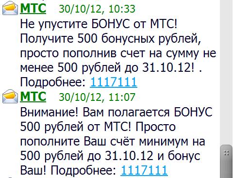 csm-Screenshot_11