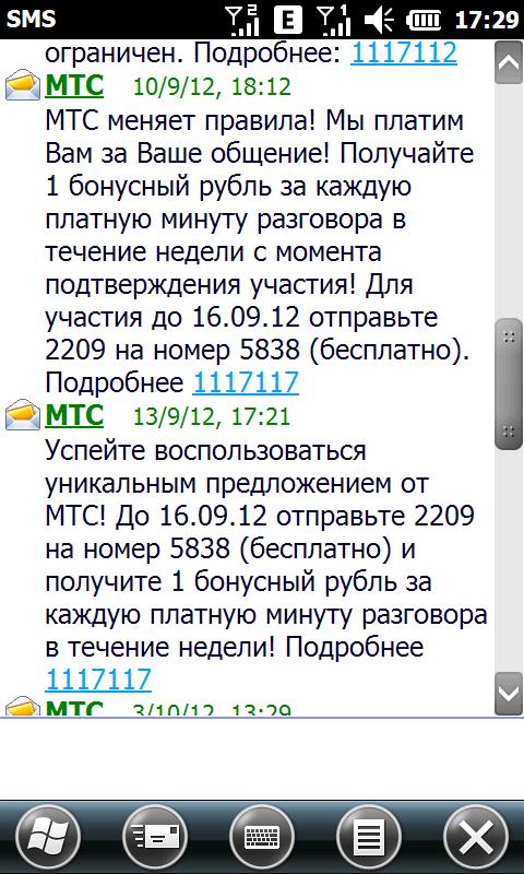 csm-Screenshot_18