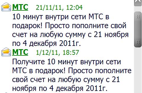 csm-Screenshot_28