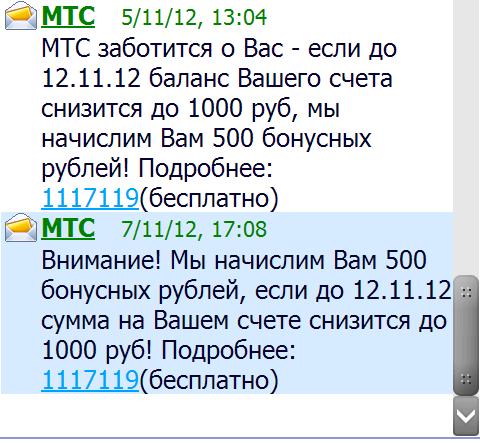 csm-Screenshot_6