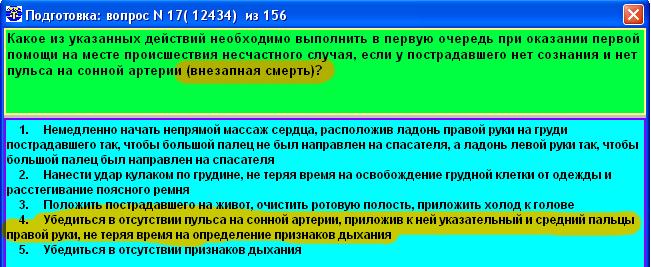 image033