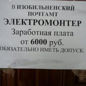 1389095017837