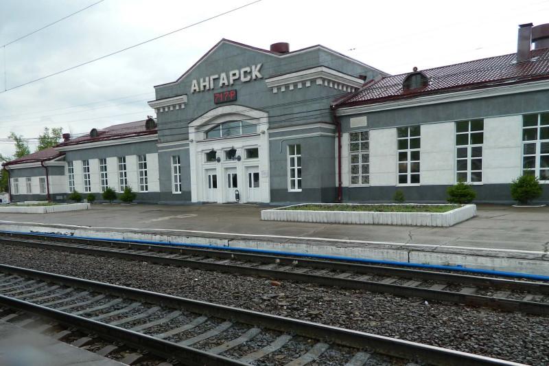 Г ангарск иркутской обл фото