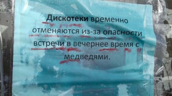 Росія фактично веде третю світову війну, - Клімкін - Цензор.НЕТ 8244