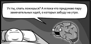 komiks-6