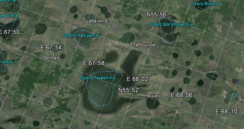 озера Урала. биг