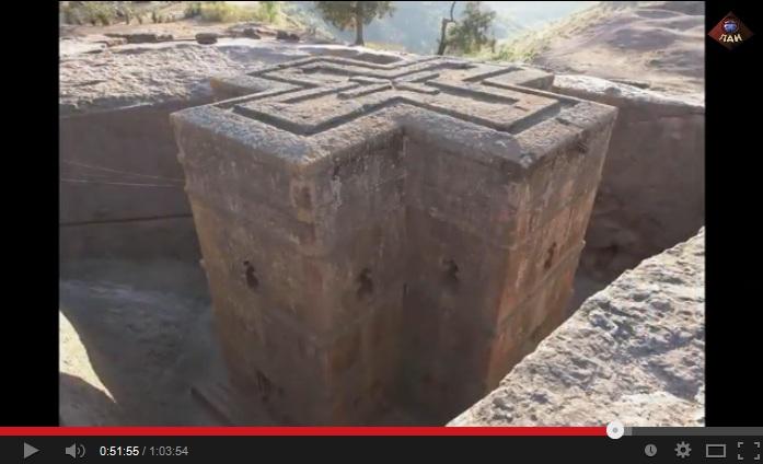 20 крестообразный храм