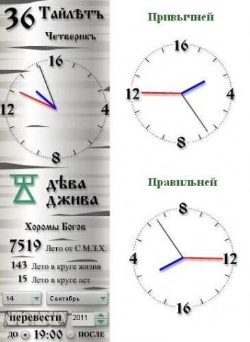 1316095120_1316004762_bezymyannyj2